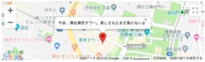 Simple Mapで表示した地図のマーカーにコメントを追加する